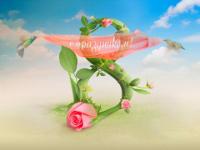 Новые Поздравления с 8 марта