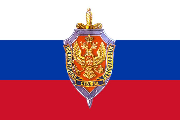 Открытки фсб россии