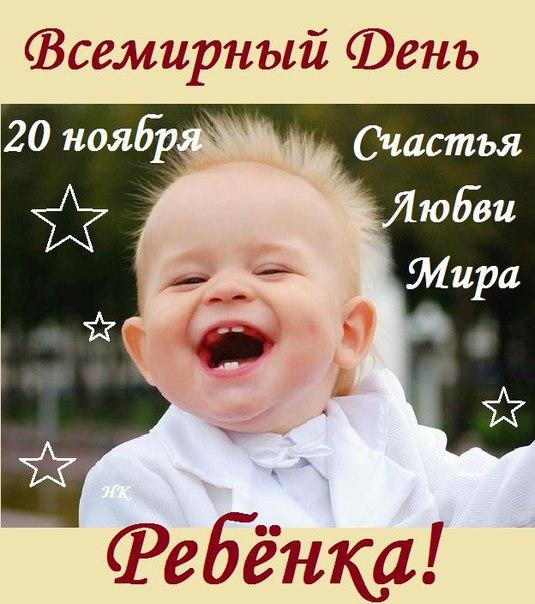 Праздник каждый день - Страница 19 Ur9x2dgU5AI4