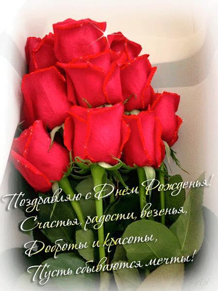 Изображение - Короткие поздравления веселые с днем рождения 13254133_1059411694123909_3250264093363915586_n