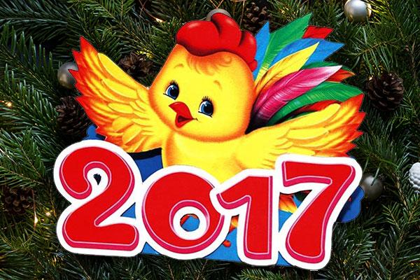 Красивое поздравление для внучки с новым годом