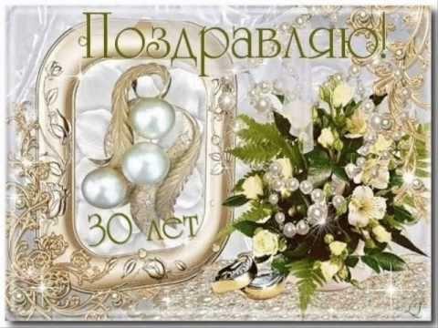 Изображение - Годовщины свадьбы поздравления короткие 3