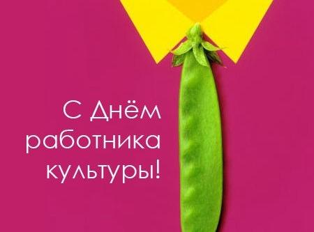 Голосовое поздравление от киркорова на мобильный