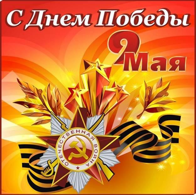 Аудио поздравления по именам: владимир скачать бесплатно