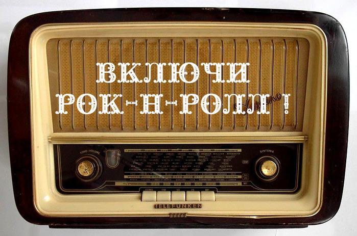 Аудио поздравление яне