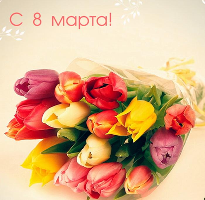Изображение - Поздравление с 8 мартом %D0%BC6
