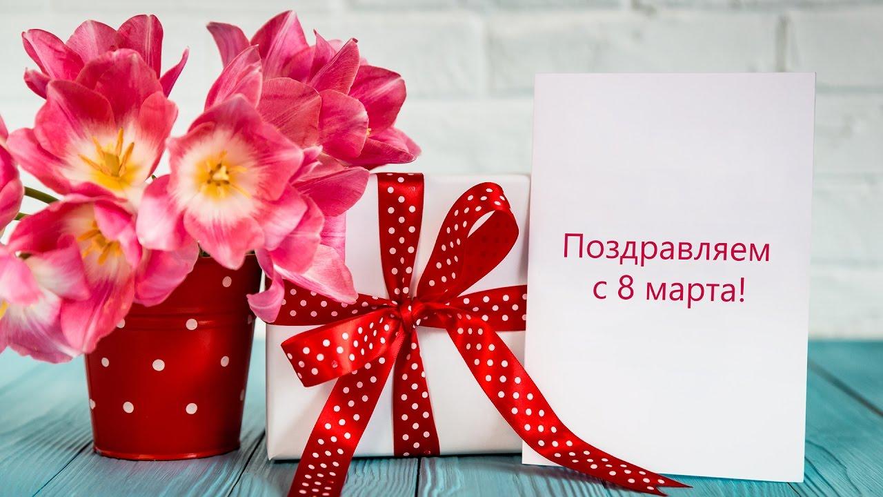 Красивые поздравления с 8 марта (в стихах) — 14 поздравлений — stost.ru   Поздравления с Международным Женским Днем. Страница 1