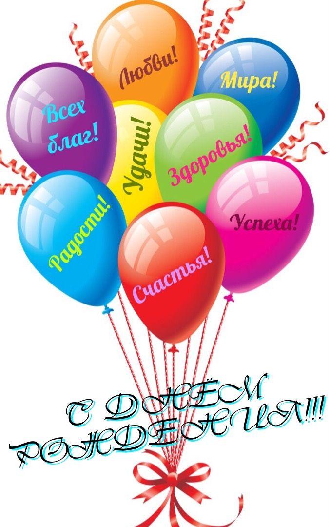 поздравления с днем рождения девочке знакомой