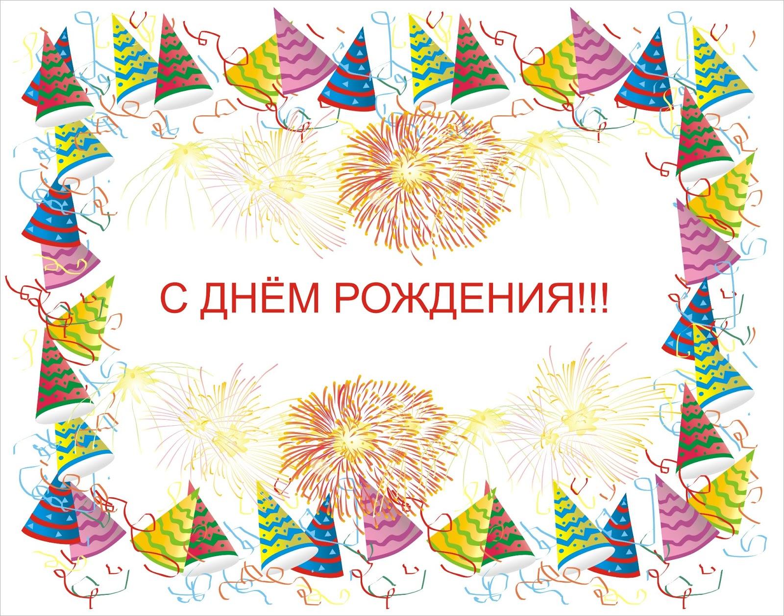 Марта, открытка на день рождения строгая
