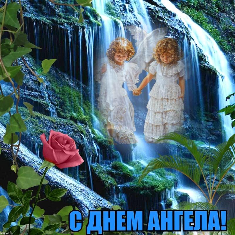Ночь открытки, с днем ангела картинки
