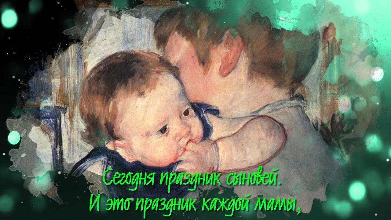 Поздравления с днем в картинках сыну