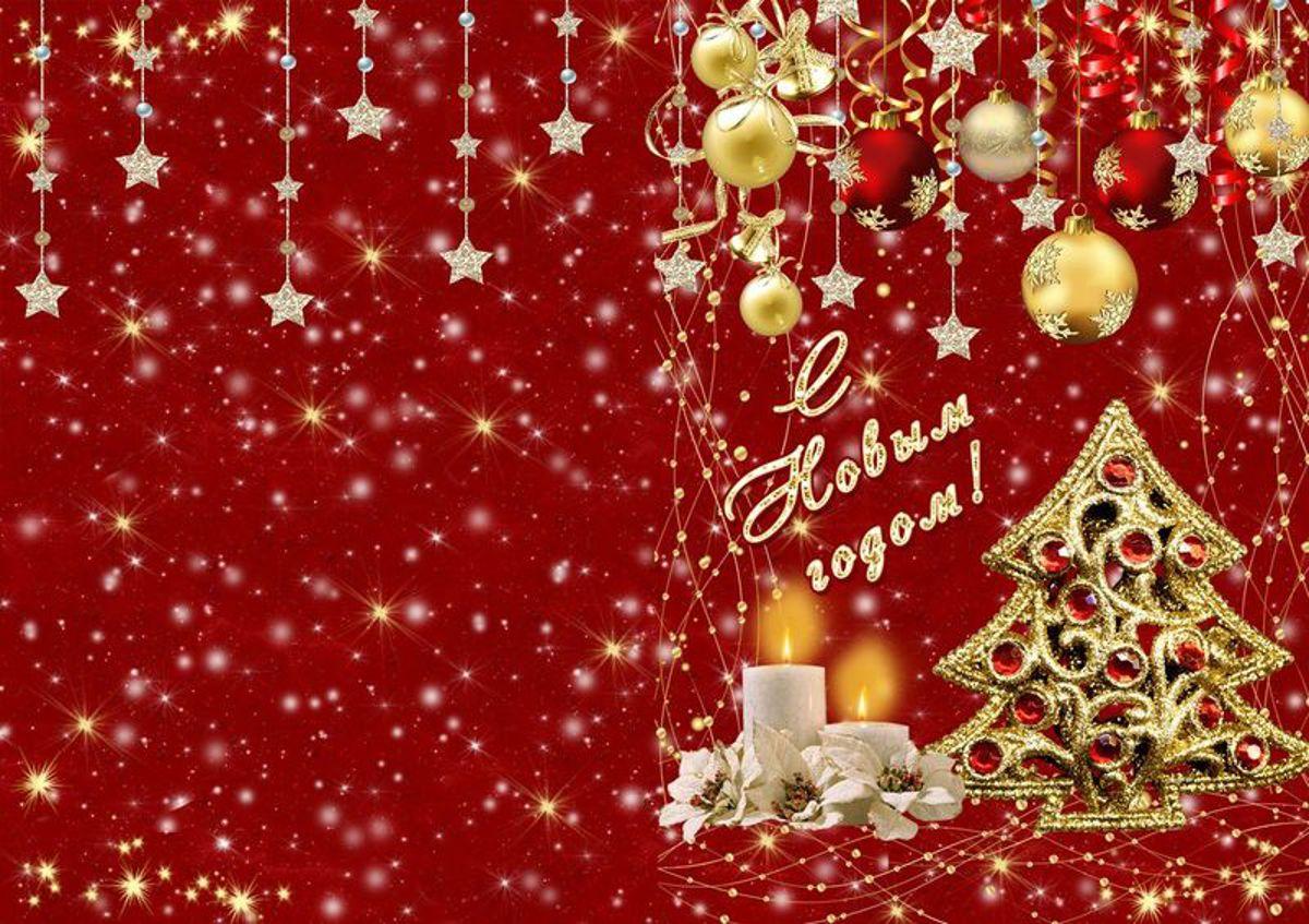 Как сделать поздравление на картинке новый год онлайн, благодарностью