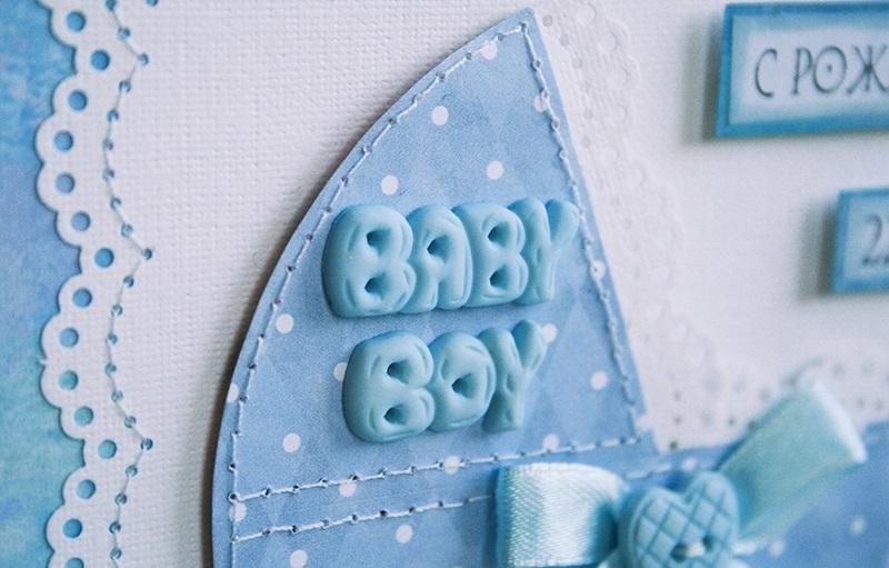 Креативные открытки с рождением ребенка, днем рождения