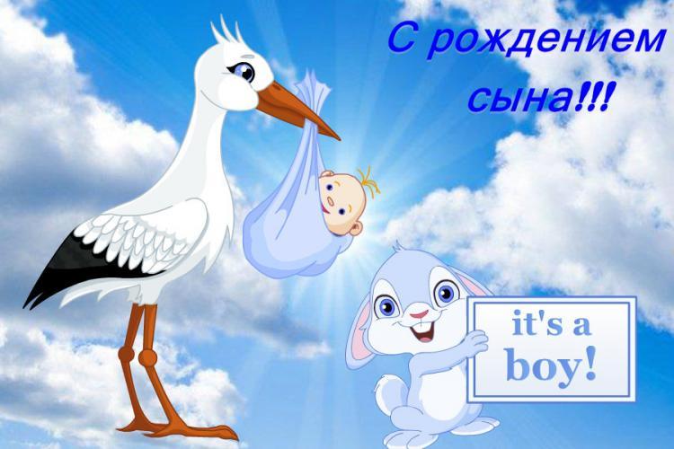 поздравления с рождением сына папе короткие прикольные